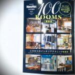 メディア掲載 100ROOMSにお客様邸が登場しています