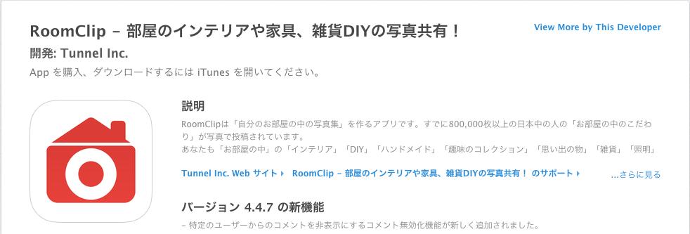 スクリーンショット 2015-09-14 19.33.49