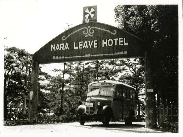 戦後までは、きっと一般市民は泊まれるようなホテルではなかったと思います(笑)。