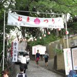 祭りの季節@多摩川