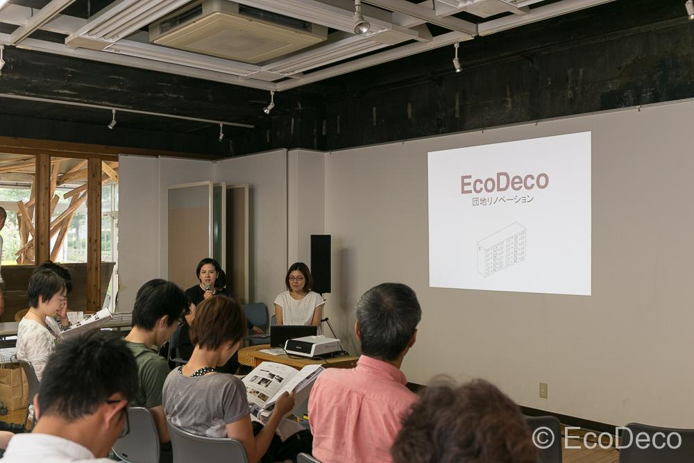 【イベントレポートアップしました!】ダンチ部キックオフミーティング〜団地×リノベ〜