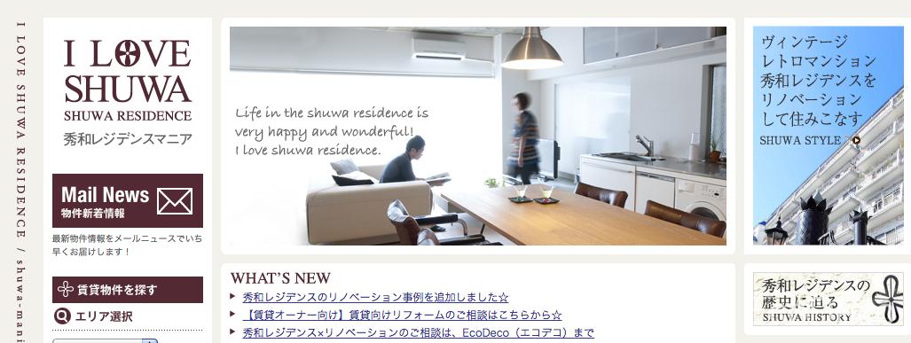 スクリーンショット(2015-09-18 17.36.27)