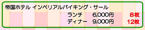 スクリーンショット 2015-11-20 20.39.07