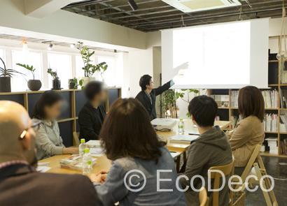 【セミナーレポート】リノベーションセミナー開催しました!