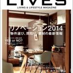 LiVES vol.73(第一プログレス)に掲載されました!