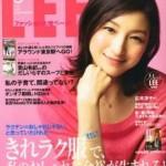 LEE(リー)2013年5月号に掲載されました☆