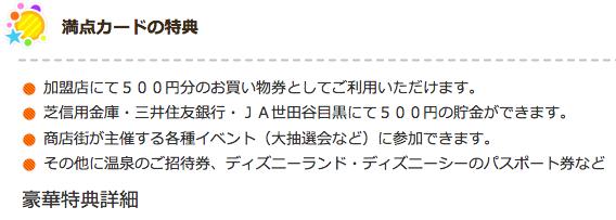 スクリーンショット 2015-11-20 20.39.25