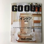 GO OUTで知る達人の収納