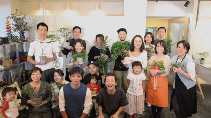 レポート|暮らしとつながるvol.4-植物と仲良く暮らす