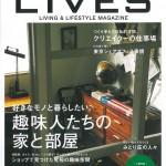 【本日発売☆】LiVES Lives Eyeに掲載されました