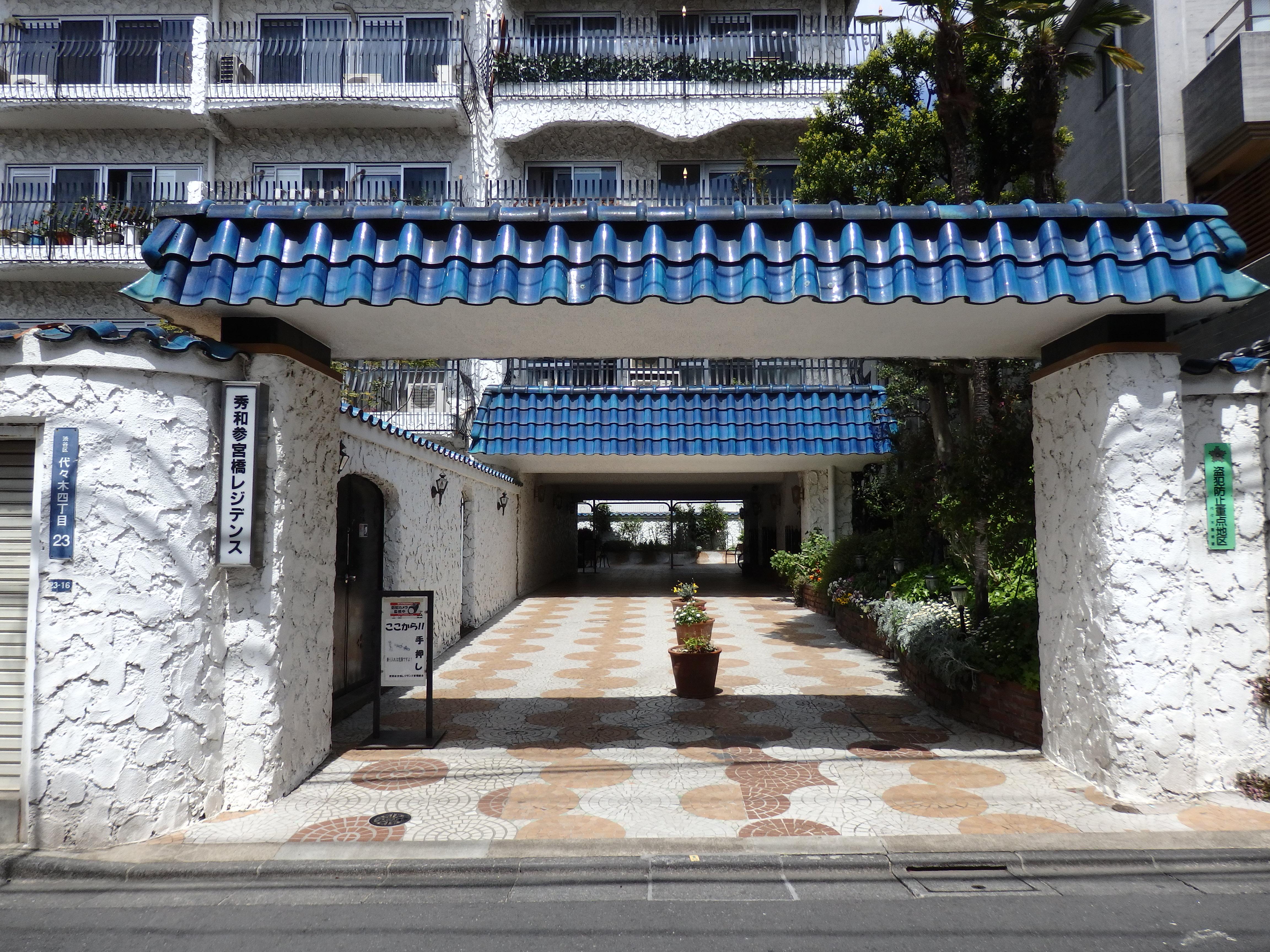 秀和レジデンスvol.2 ー屋根の色は青?ー