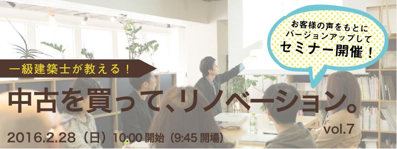 スクリーンショット 2016-01-29 14.24.38