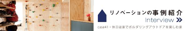 blog_case41_600_100