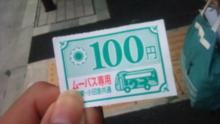 東京リノベーション事情☆2010