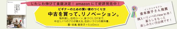 book_banner600_100