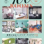 センスのいい部屋に住む女性の暮らしを100事例ご紹介!【マスコミ掲載事例】