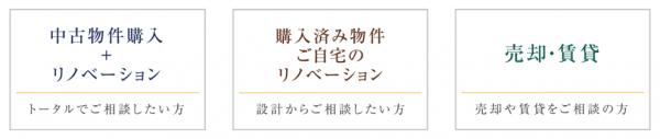 スクリーンショット(2016-02-21 18.10.16)