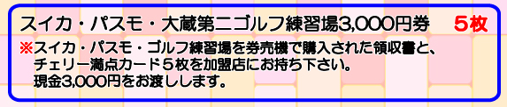 スクリーンショット 2015-11-20 20.38.40