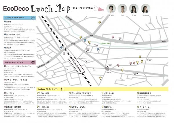 ランチマップ_改