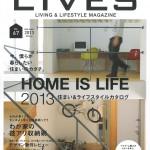 LiVES(ライヴス)vol.67 最新号が発売されました。