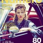 【雑誌掲載】Numero TOKYOに掲載されました☆