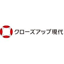 【放送決定】6月4日(火)クローズアップ現代