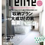 relife+ リライフプラス vol.12(扶桑社)に掲載されました☆