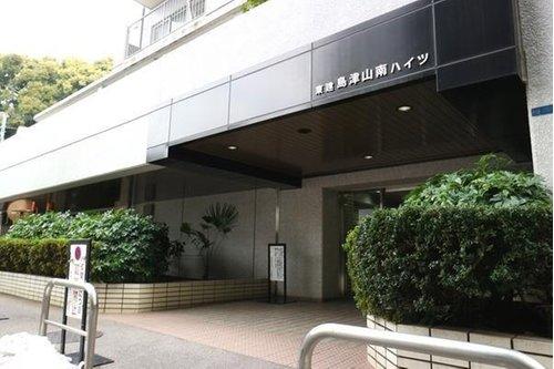 【物件紹介】ソロかデュオで暮らす島津山