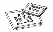 〈ビギナーのためのリノベーション講座〉リノベーション費用も住宅ローンで借りられる