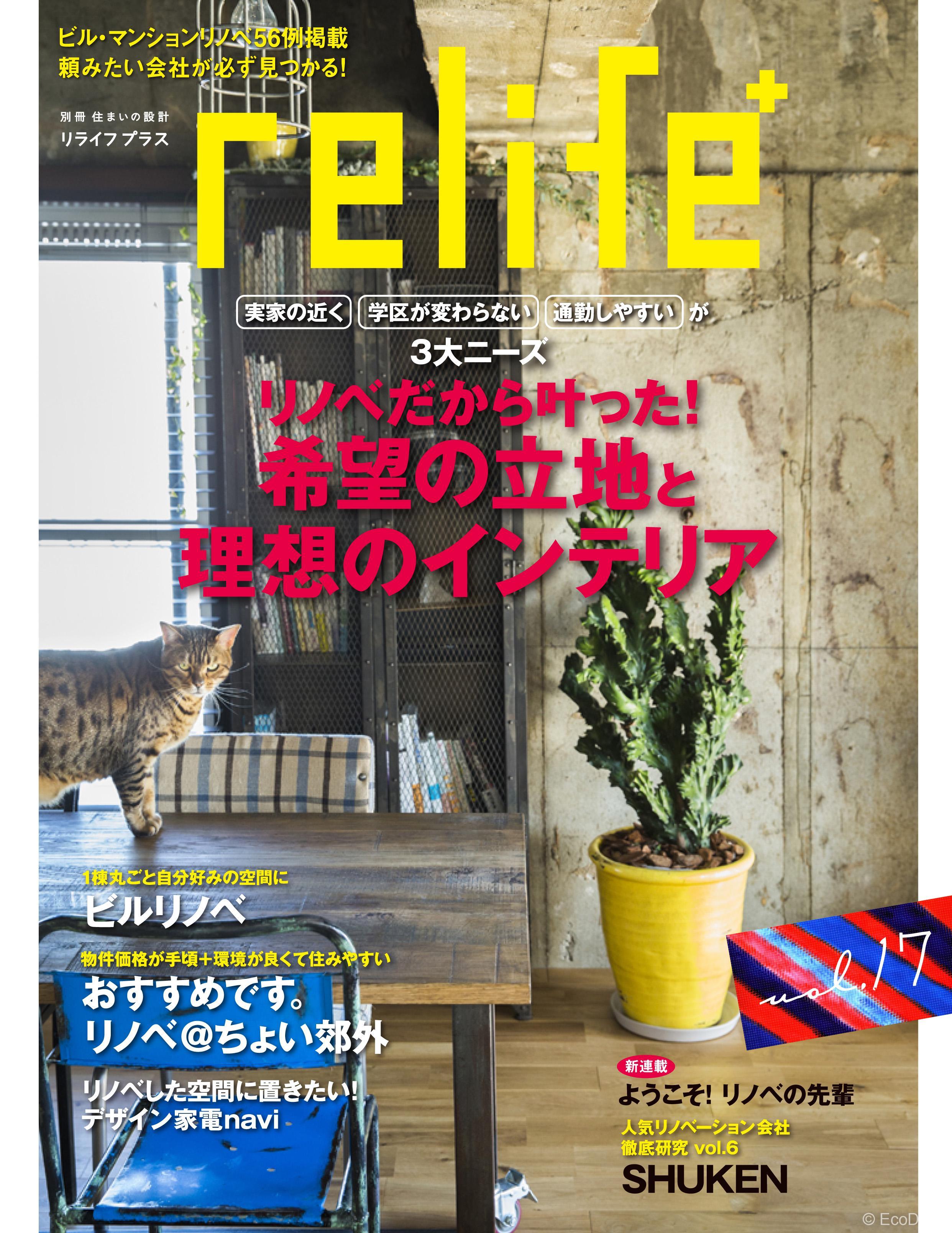 vol.8_hyoushi_B_shuusei_2