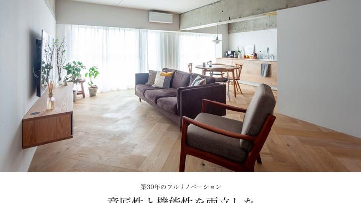 WEBメディア|意匠性と機能性を両立した ヴィンテージが似合う家