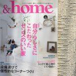 【スタッフamaiの家づくり 番外編】我が家の断熱対策が掲載されました