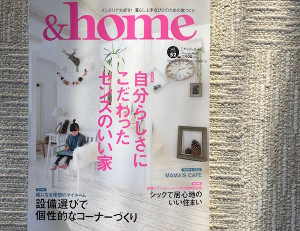 【スタッフamaiの家づくり|番外編】我が家の断熱対策が掲載されました