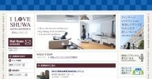 秀和レジデンス☆マニアのブログ