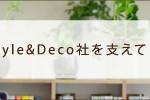 【スタッフ募集】コーディネーターアシスタント(も)募集します!
