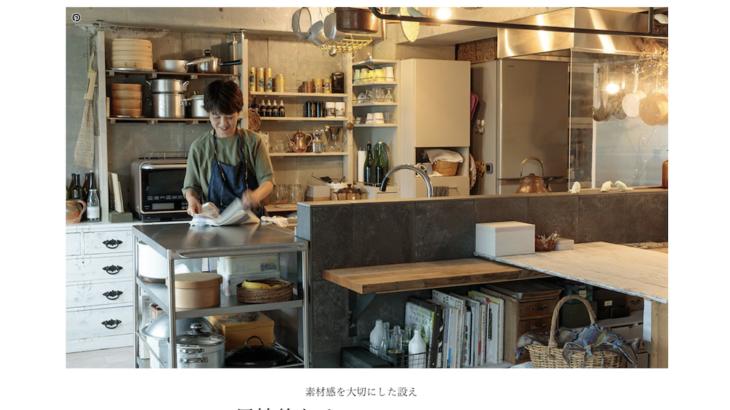 WEBメディア掲載|tokosie 西葛西のM様邸が掲載されました。