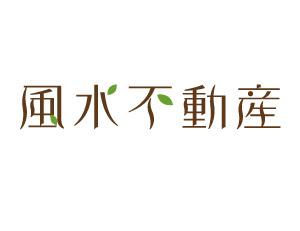 風水不動産ロゴ