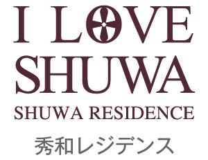 秀和logo