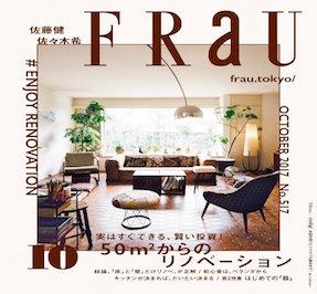 FRaU|講談社