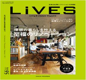 LiVES vol.65|第一プログレス
