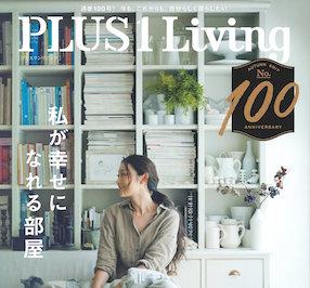 PLUS 1Living |主婦の友社