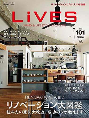 LiVES101号表紙