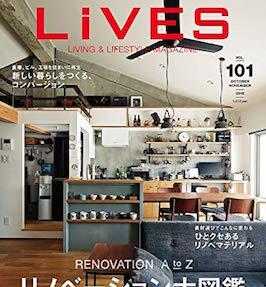LiVES vol.101|第一プログレス