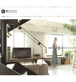 RE MAISON at home