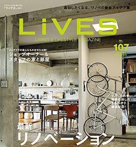 LiVES vol.107|第一プログレス