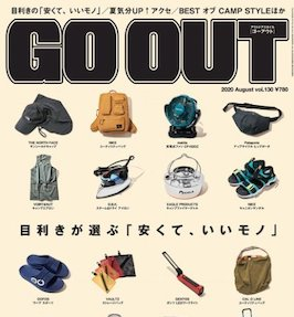 GO OUT|三栄