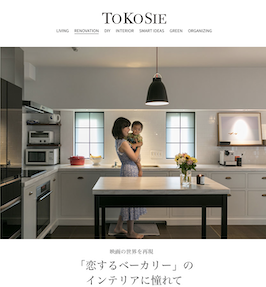 tokosie201012
