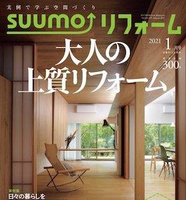 SUUMOリフォーム|リクルート