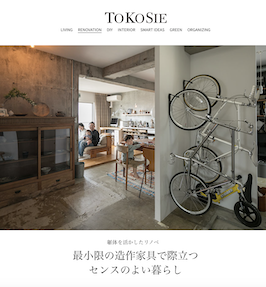 TOKOSIE(トコシエ)